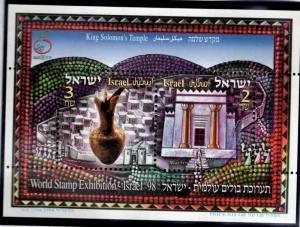 ISRAEL Scott 1341 MNH** souvenir sheet