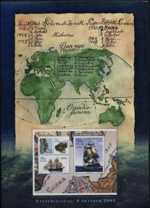 Sweden 2470 on Souvenir Card MNH Ships, Map, Building of the Gotheborg