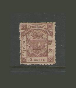 North Borneo 1883 Sc 1 MH