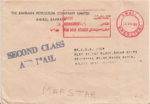 Bahrain Postage Paid Meter 1968 Caltex Lubricants for Best Results Awali B.P....