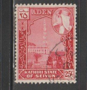 Aden-Kathiri State Of Seiyun #32 Used
