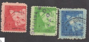 CUBA SC# RA17+18+19  **USED** 1952  1c     SEE SCAN