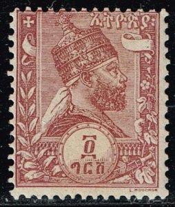 ETHIOPIA STAMP MINT STAMP