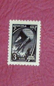 Russia - 2441, MNH - Space Rockets. SCV - $2.50