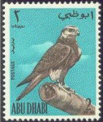 Abu Dhabi 14 Mint OG 1965 2r Falcon CV $45.00