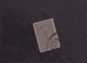 CHINA  STAMP #J7 USED  BUT OLIVE YELLOW NOT BLUE