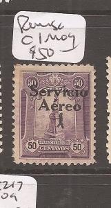 Peru A/M SC C1 MOG (11cci)
