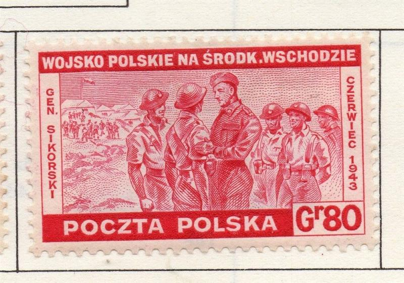 Poland 1941-44 Early Issue Fine Mint Hinged 80g. 190952