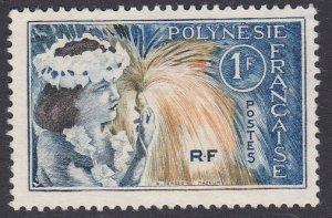 French Polynesia Sc #208 Mint Hinged