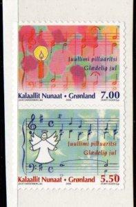 Greenland Sc 487-88 2006 Christmas self adhesive stamp set mint NH