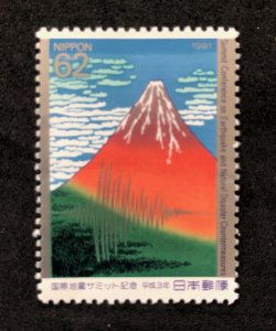 Japan 2123 (1991) 62y Mint Never Hinged