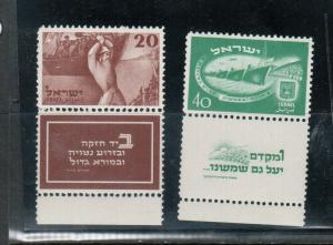 Israel #33 - #34 Very Fine Never Hinged Tab Set