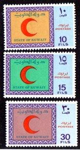KUWAIT 506-508 MH SCV $3.85 BIN $1.55 EMBLEM