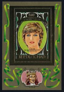Chad 419B MNH Princess Diana 21st Birthday