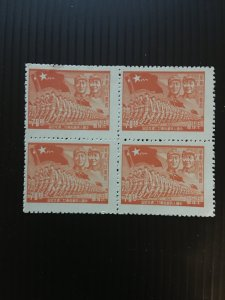 China LIBERATED area stamp block, MNH, Genuine, RARE, List #725