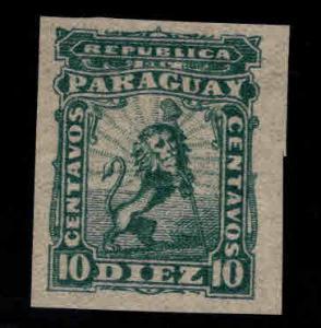 Paraguay Scott 13 imperforate reprint