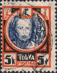 TOUVA / TUVA / TANNU-TUWA - 1927 Mi.19 5k Tuvan Man - VFU (b)