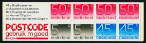 Netherlands 536e Booklet PB25A MNH Numeral
