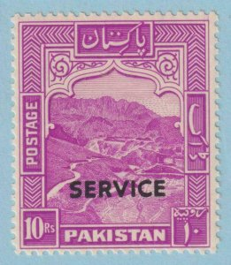 PAKISTAN O26 OFFICIAL  MINT NEVER HINGED OG ** NO FAULTS VERY FINE !