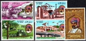 Oman #274-8  MNH  CV $26.85  (X4227)