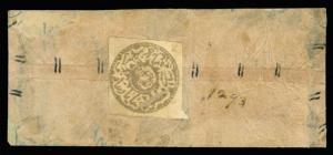 AFGHANISTAN 1876  TIGER'S HEAD 1sh ocher  Scott # 44 used on VF COVER