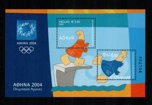 Greece 2080 MNH cat $ 16.00 aaa