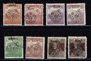 HUNGARY STAMP ROMANIAN SURCHARGED  STAMPS LOT #2