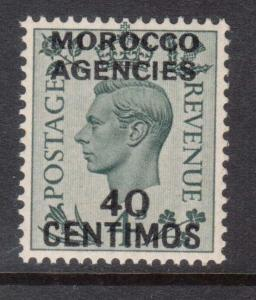 Great Britain Offices In Morocco #87 VF/NH