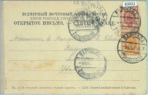 83922 -  RUSSIA Poland - POSTAL HISTORY - POSTCARD from WARSAW to SICILY 1891