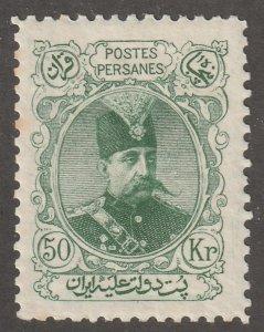 Persia/Iran stamp, Scott# 363, mint,hinged, 50KR green, #MS-1