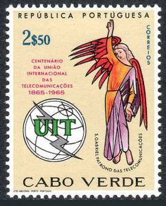 Cape Verde 329, MNH. Intl. Communications Union, ITU, cent. 1965