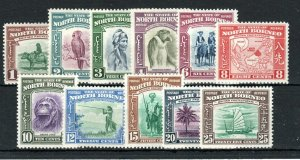 North Borneo 1939 values to 25c MLH