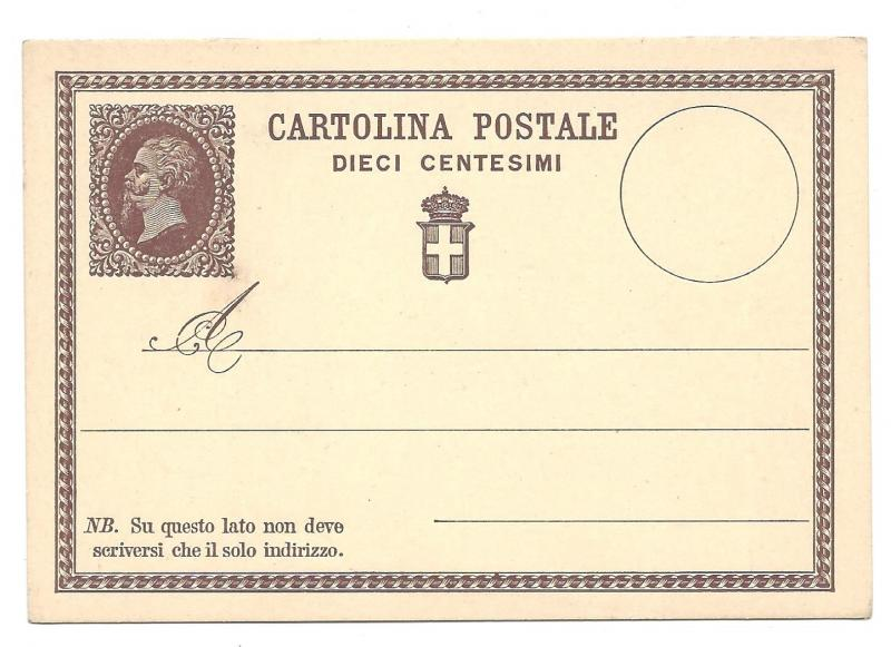 Italy Postal Stationery Card 1880s HG 1 Early Classic Unused
