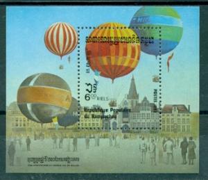 Cambodia #419  MNH  Scott $7.25   Souvenir Sheet