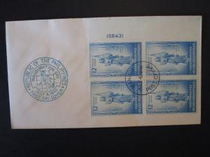 Philippines 1946 8 Cent Independence Issue Plate BK4 FDC - Z4903