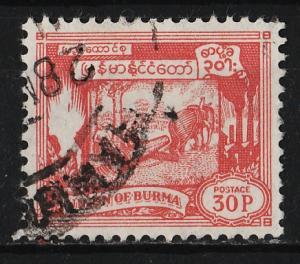 Burma 1954 Various Designs 30p (1/14) USED