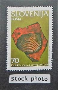 Slovenia 228. 1995 Fossilized Shell, NH