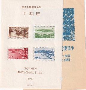 Japan: Towada National Park, S/S W/Folder, Sc #545a, MNH (41184)