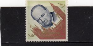 Yemen  Memory of Sir Winston Churchill  MLH