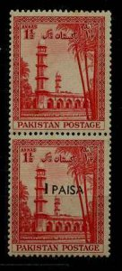 Pakistan 123 MNH pair,faults,missing ovpt.