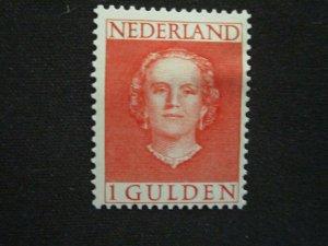 Netherlands #319 Used WDWPhilatelic (H5K7)