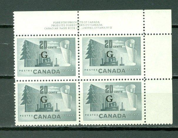 CANADA OFFICIALS #O30 (PAPER)... LR PL2... MNH...$24.00