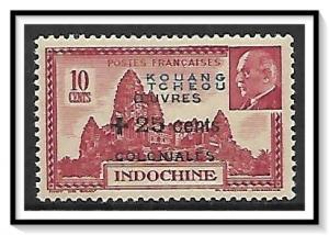 French Offices Abroad - Kwangchowan #B10 Semi-Postal MNH