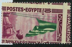 BK1443 - EGYPT - NILE # C115 - ERROR Shifted Perforation MNH  1947  Flags