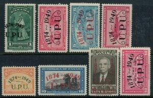 Panama #368-70, C114-8* complete mint set postage stamps UPU overprints CV $8.70
