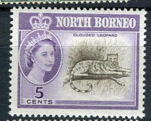 NORTH BORNEO; 1961 early QEII pictorial issue fine Mint hinged 5c. value