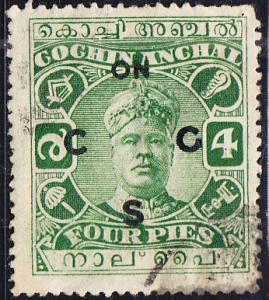 India - Cochin  #O28 Used