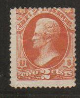 United States #O16 Mint