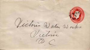 Canada, Postal Stationery, Canada British Columbia