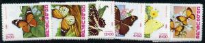Cape Verde Islands 1982 Butterflies unmounted mint set of...
